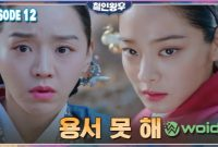 Nonton Mr Queen Episode 12 Sub Indonesia