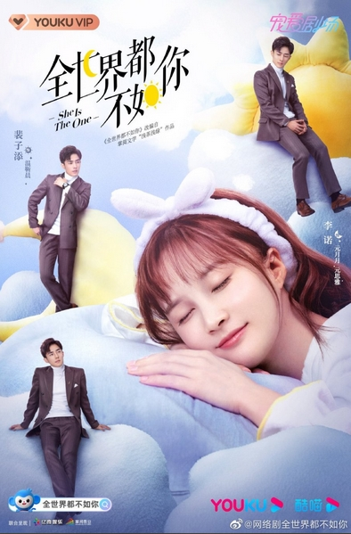 Download Drama China She is the One