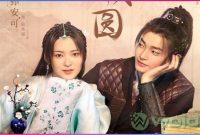 Download Drama China Truth or Dare Sub Indo