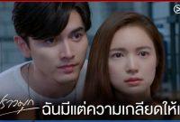 Nonton Praomook Episode 15 Sub Indo